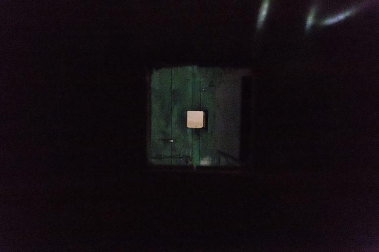 Prigione di Shkoder - Scutari - Albania. Vista dall'interno di una cella.