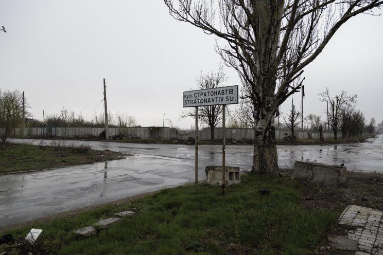 Stratonavtv Street - Distretto Octyabrsky - Donetsk - Stratonavtiv Street - Distretto di Octyabrsky - Donetsk - Repubblica Popolare di Donetsk (Ex Ucraina - Donbass) - 2018.