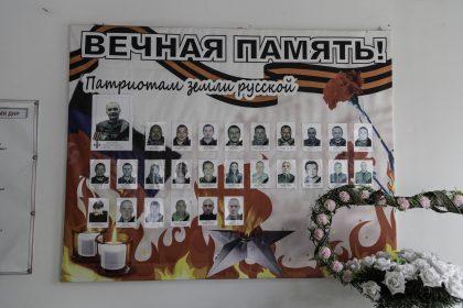 Caduti in guerra - Base Operativa del Battaglione Patriot - Donetsk - Repubblica Popolare di Donetsk (Ex Ucraina - Donbass) - 2018.